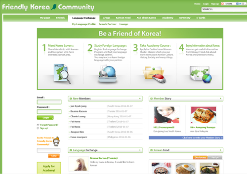 Friendly Korea Community